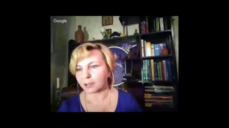 Aстролог Василина Мицкевич: Любовь, инстинкты. Астрологическая матрица человека.