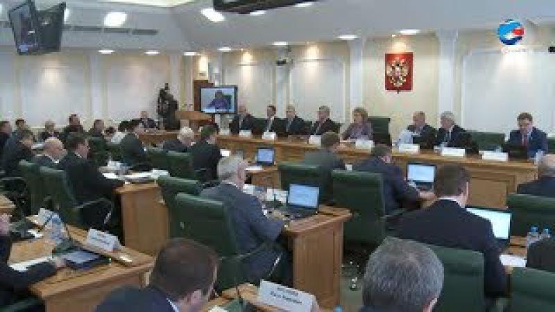 В Совете Федерации создадут комиссию по защите государственного суверенитета Р...
