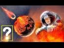 ТЕРАФОРМИРОВАНИЕ МАРСА ПОЛЕТ НА МАРС Mars One ИЛОН МАСК SpaceX