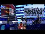 НАТО приближается Первая Студия. Выпуск от13.02.2017