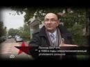 Следствие Вели с Леонидом Каневским - 248 И месть моя страшна (12.10.2013)
