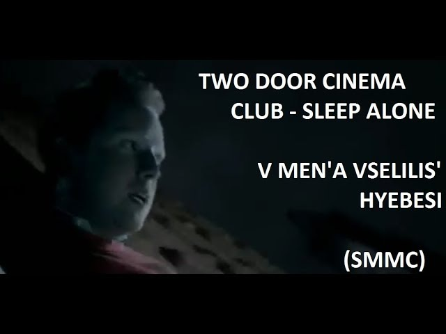 TWO DOOR CINEMA CLUB - SLEEP ALONE (SMMC) V MEN'A VSELILIS' HYEBESI