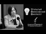 Марина Михайлова. Онтология прощения