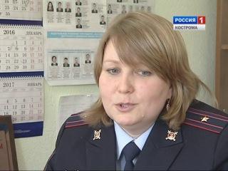 Костромской автоинспектор Елена Третьякова стала победительницей конкурса «Щи...