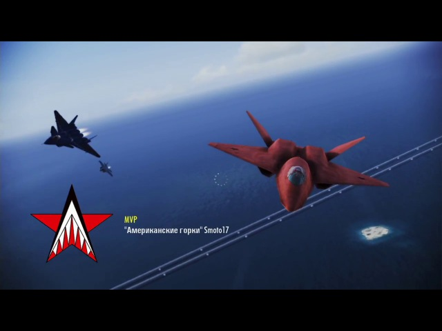 Ace Combat Infinity YF-23 -Z.O.E. NTDM, Work on the air!