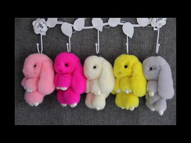 Кролик брелок на сумку из натурального меха Лучший подарок девушке