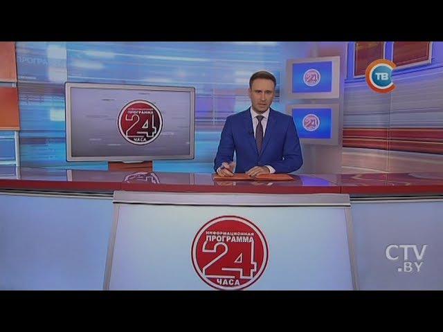 Программа новостей «24 часа» на СТВ. В Ивановском районе локомотив протаранил микроавтобус: среди жертв есть дети
