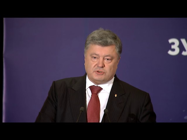 Глава держави Ми будемо розширювати співпрацю з Євросоюзом