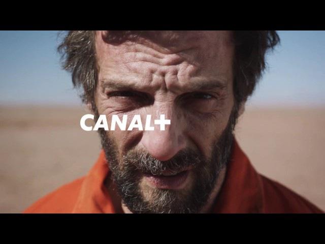 Бюро легенд Сезон 3 2017 Тизер HD Le Bureau des Légendes смотреть онлайн без регистрации
