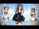 【MMD艦これ】軽巡棲鬼達3人の極楽浄土!【カメラ配布】