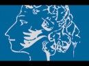 Живой Пушкин (5 серий из 5) 1999 DVDRip