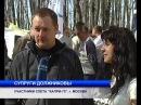 Репортаж о Всероссийском слете КаПри 73 в г Ульяновске видео с YouTube канала Официальный Лада Клуб