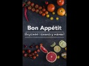 Рецепты Bon Appétit Печенье а ля сникерс
