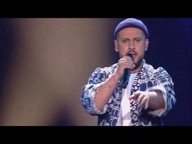 Monatik (Монатик) - Spinning (Кружит) Открытие 1 полуфинала, Евровидения-2017
