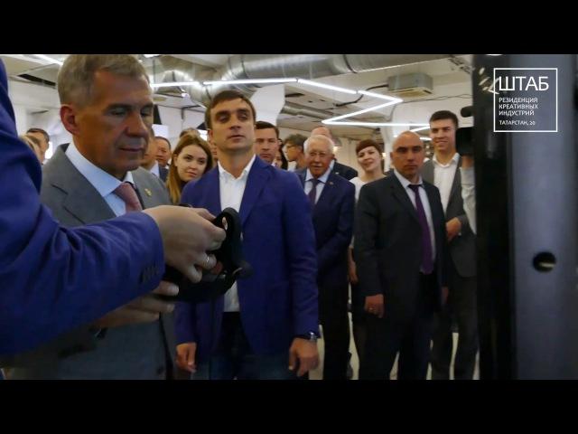 Встреча Президента РТ Минниханова Р.Н. с представителями креативных индустрий