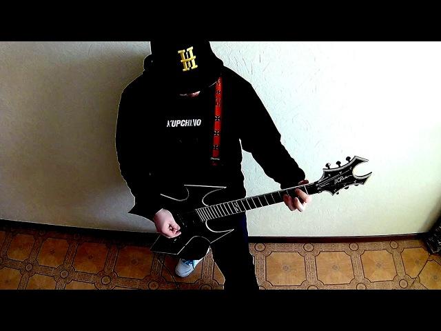 The Misfits - Die, Die My Darling (guitar cover)