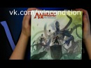 Распаковка и обзор Gift Box Battle for Zendikar Magic: the Gathering