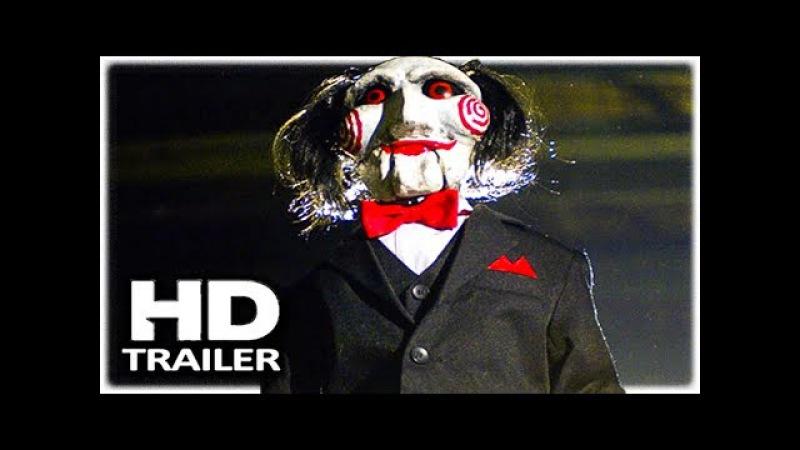SAW: JIGSAW Official Trailer (2017) Saw 8 Horror Thriller Movie HD
