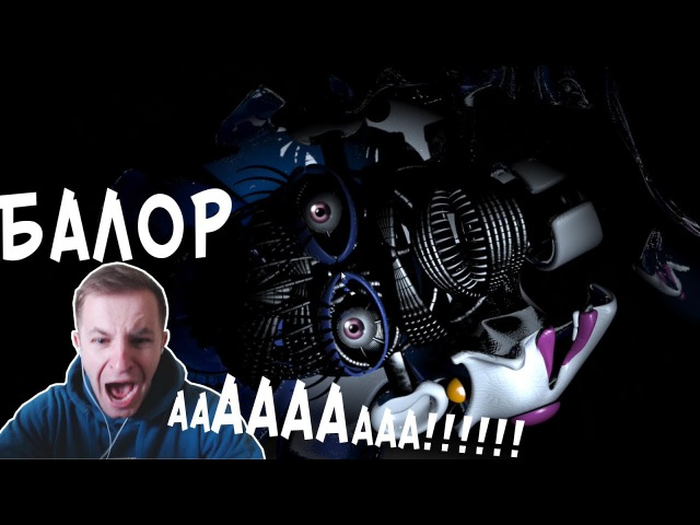№449: Five Nights at Freddy's: Sister Location(Пять ночей у Фредди) FNAF(ФНАФ) 2