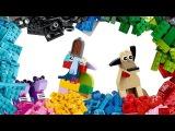 Поговорим о Lego – Classic 10702 и не только!