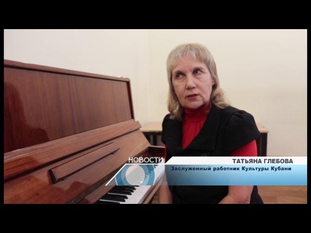 Анапчанка выступит в Кремлевском дворце