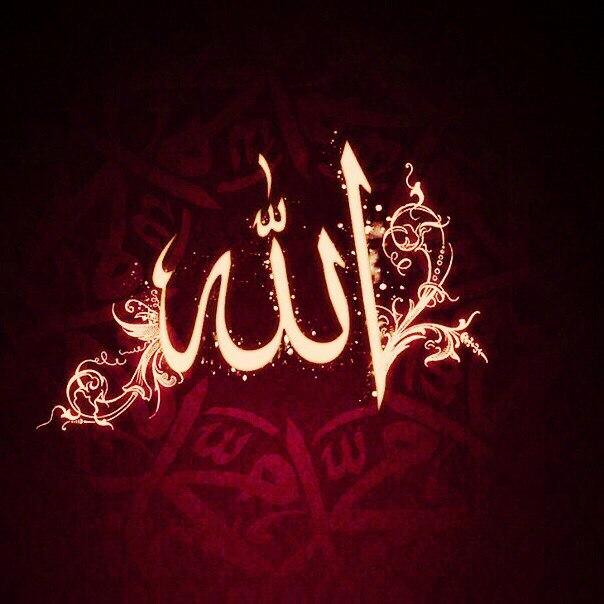Фото с надписью аллах на арабском, рисунком торта вербное