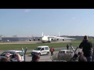 Антонов АН 225 Мрия - взлет в аэропорту Hamburg