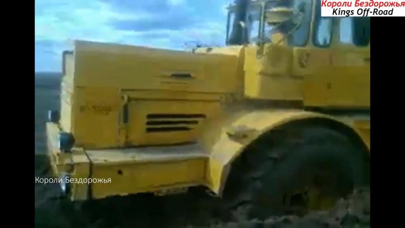 Врюхались на Тракторе КИРОВЕЦ К-700, К-701 Застрял Трактор КИРОВЕЦ Тракторы на бездорожье