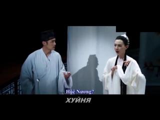 Китайский спектакль. ХУ*НЯ
