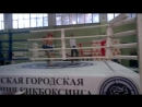 Бычков Артём VS Вилисов Илья