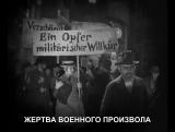 «Трёхгрошовая опера» |1931| Режиссер: Георг Вильгельм Пабст | мюзикл, экранизация (рус. субтитры)
