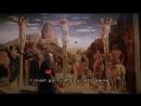 Изгоняющий дьявола II: Еретик (1977) - Exorcist II: The Heretic original sub eng