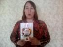 О книге А.Монина И.Лакото И радость творчества, и полный кошелек