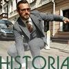 Historia-Мужская одежда, обувь,аксессуары Минск