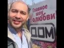 """КАСТИНГ В ШОУ """"ДОМ-2. Казань. 18 мая"""