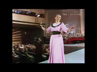 Валентина Толкунова - Я не могу иначе