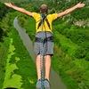 Роупджампінг Кам'янець-Подільский стрибки з мост