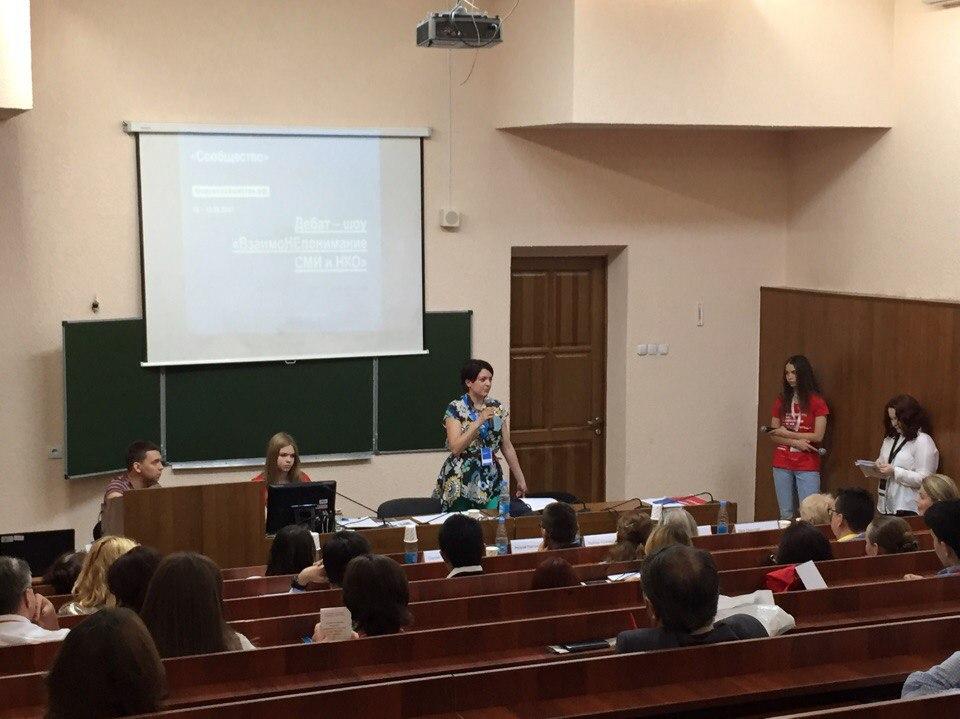 «Форум «Сообщество» прошёл успешно»