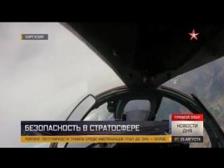 МиГ-31БМ на высоте 5 тысяч метров: кадры из кабины
