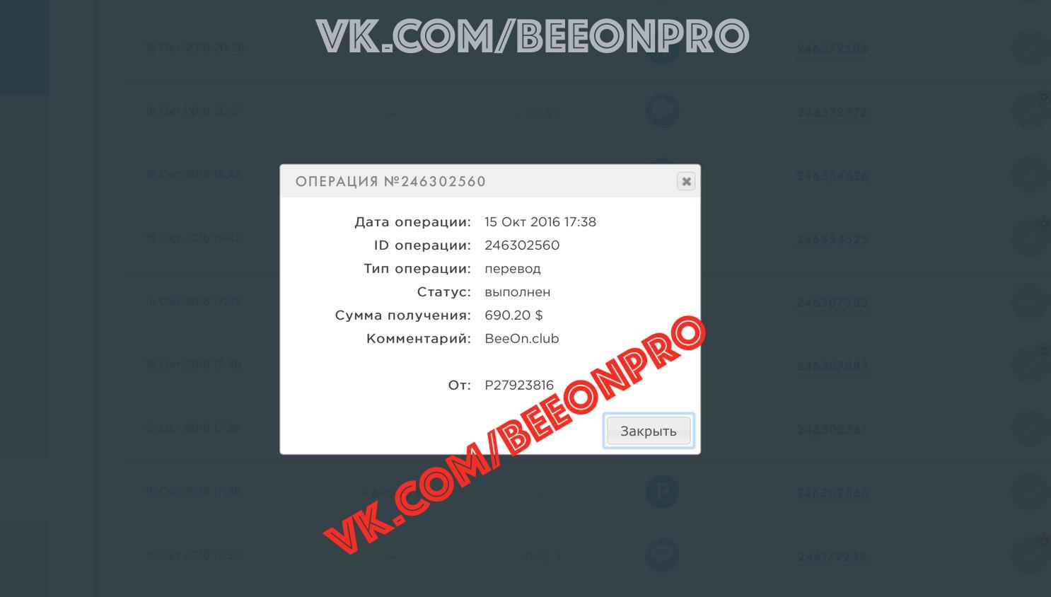 https://pp.vk.me/c638118/v638118506/98fb/YkYuLIlu3q8.jpg