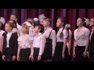 Хор детей поёт - Mutter - Rammstein ( childrens Choir cover)