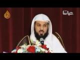 *Важность намаза/Мухаммад аль Арифи*