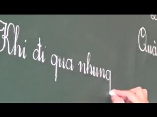 Офигенная каллиграфия (6 sec)