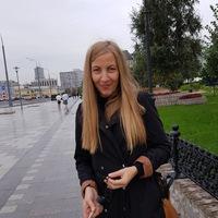 Наталья Салинская