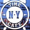 Кофейня New York Café Белгород