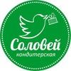 Вегетарианская кондитерская   Новосибирск
