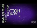Filatov  Karas feat. Masha – Лирика вот такого сектора газа не кто не ожидал а как красиво получилось кино только не хватает