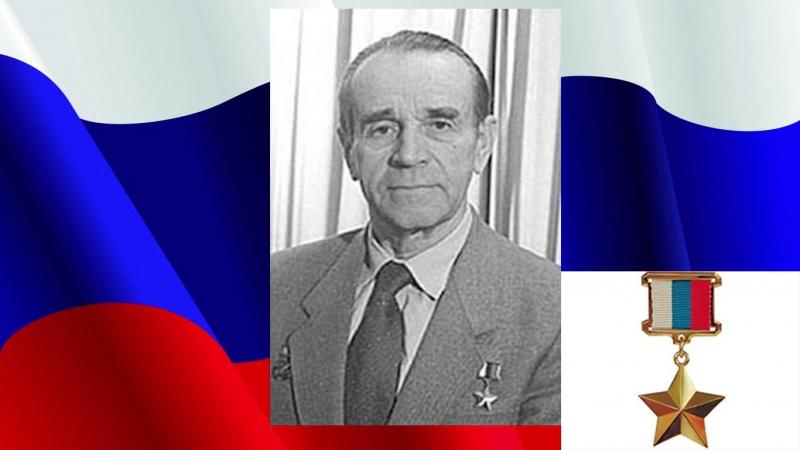 Горюнов Евгений Александрович