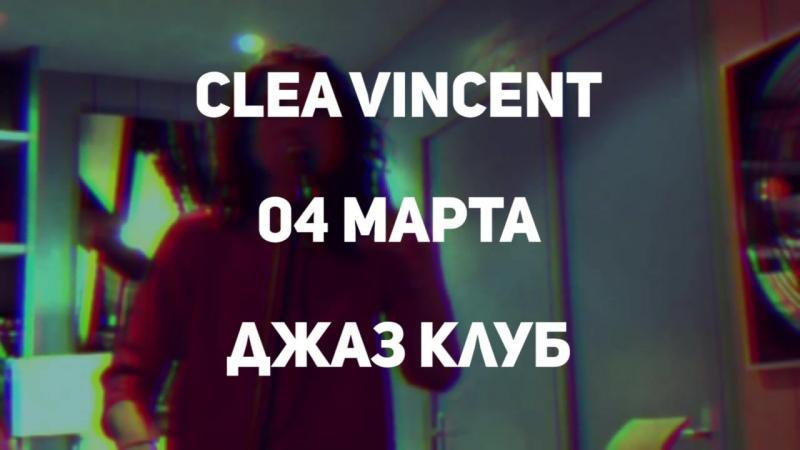 CLEA VINCENT 04/03