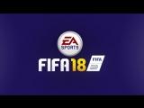 Первый трейлер FIFA 18 c участием Роналду?